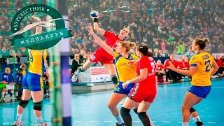 Россия - Швеция. Олимпийский квалификационный турнир по гандболу 2016