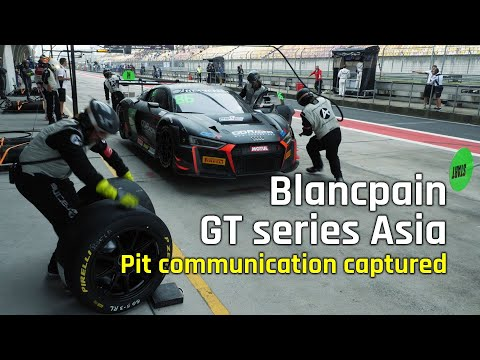 Blancpain Shanghai (09/2017) - listen to the pit radio!