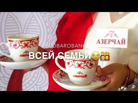 Чеченски песни азерчай