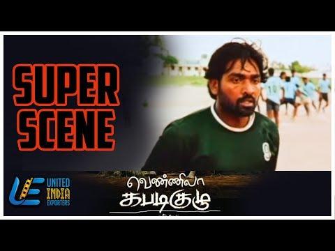 Vennila Kabadi Kuzhu - Super Scene 9 | Vishnu Vishal | Kishore Saranya Mohan | Soori