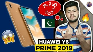 Huawei Y6 Prime 2019 Price in Pakistan & Full Phone Specifications