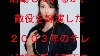女優、水野美紀(42)が6月28日の誕生日に結婚していたことが17...