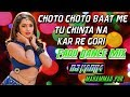 Choto Choto Baat Me Tu Chinta Na Kar Re Gori(Dance Mix)_Dj Nadim Mp3
