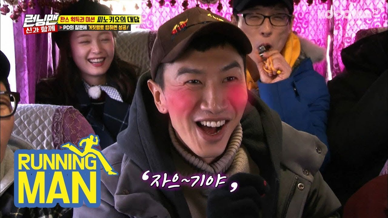 Playing Pinocchio's Answer [Running Man Ep 387]