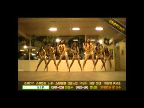 After School - Bang! Def dance Mirror