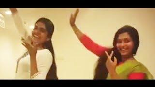നൃത്ത ചുവടുകളുമായി അനു സിത്താരയും നിമിഷയും | Anu Sithara & Nimisha Sajayan Dancing together