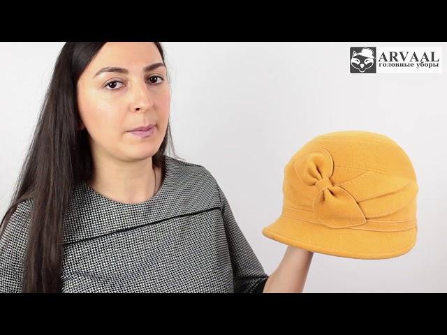 Шляпа, Шерен Горчичная
