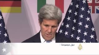 مجموعة السبع تدعو لمنع وصول مواد نووية للإرهابيين