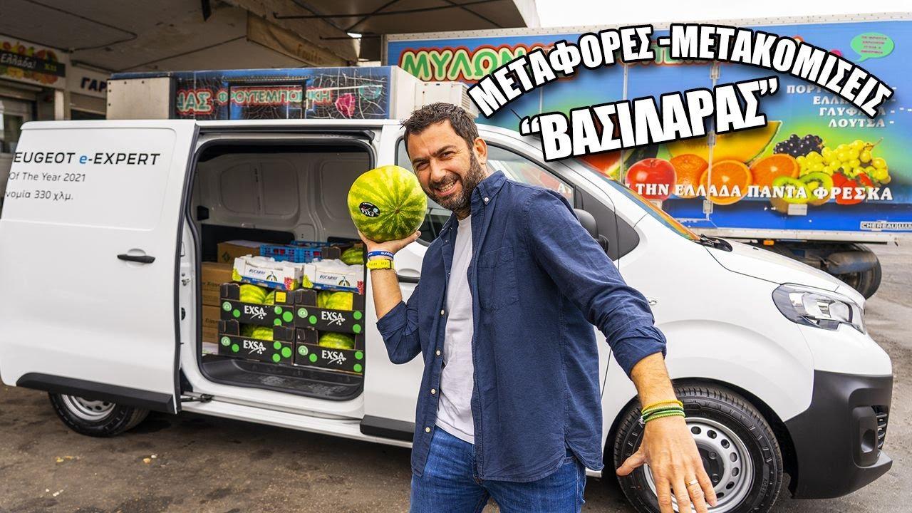 Peugeot e-Expert: Το πρώτο ηλεκτρικό van που κυκλοφόρησε στην Ελλάδα