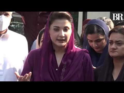 Govt only focused on saving itself: Maryam Nawaz