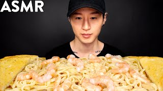 ASMR FETTUCCINE ALFREDO + SHRIMP & GARLIC BREAD MUKBANG (No Talking) EATING SOUNDS   Zach Choi ASMR