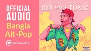 Kameena   Farooque Bhai Project   Bangla Alt-Pop/Trap   Official Audio