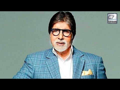 Amitabh Bachchan Reveals The Truth Behind His Surname