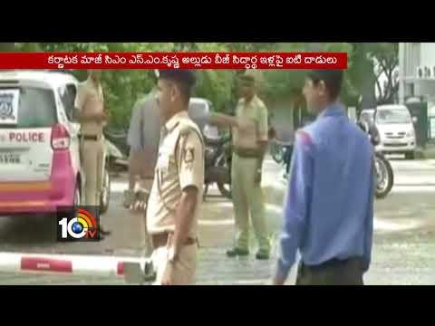 IT Raids on Karnataka Ex CM's Son-in-law Home | Bangalore | 10TV