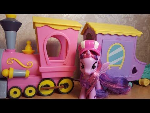 [MLP] Обзор набора Friendship Express Train с пони Твайлайт Спаркл - Explore Equestria