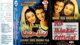 Gambar cover Bholi Si Soorat ((DJ Jhankar)) Udit Narayan,, Lata Mangeshkar ((DIL TO PAGAL HAI,, 1997))