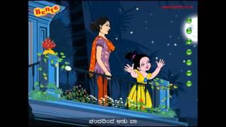 Kannada Rhymes Chandamma Chandamma
