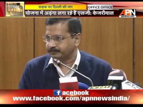 "No vacuum cleaning of roads in Delhi""Kejriwal"