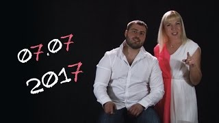777 Макс+Кристина приглашение на свадьбу