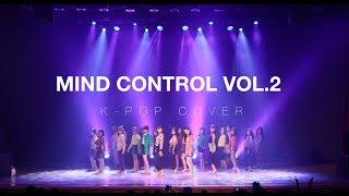 MIND DANCE(마인드댄스) MIND CONTROL Vol.2 (WITH) K-POP Cover   안되나용 X 셀럽파이브