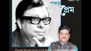 Download Hindi Video Songs - Jete jete pathe holo deri - Debu Bhattacharjee