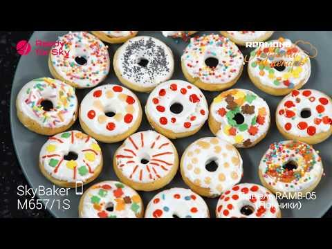 """Как приготовить пончики в Мультипекаре? """"Пончики на кефире"""" в Мультипекаре REDMOND SkyBaker M657/1S"""