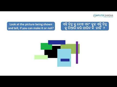 Class 9 Learn computers - Computer Education Online & Free (In Oriya)