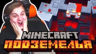 ОБЗОР + РЕАКЦИЯ на трейлер МАЙНКРАФТ ПОДЗЕМЕЛЬЯ (Minecraft: Dungeons)