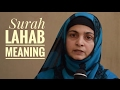 Surah Lahab Translation & Meaning