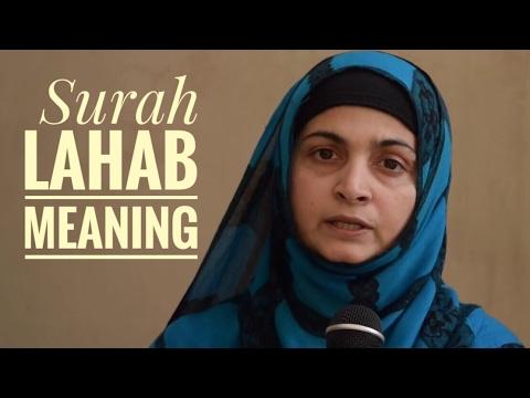 Surah Lahab (Translation & Meaning)