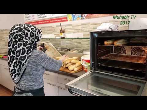 Baguetteria & Snack Shop