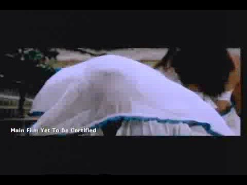 Aegan Trailer