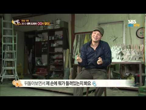 SBS [한밤의TV연예] - 2013 대박 드라마에는 어떤 비밀이? (한밤기획) ▶7:34