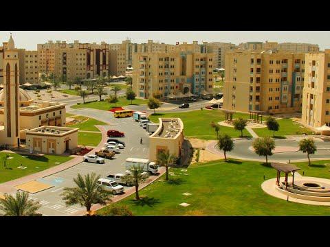 Al Ruwais City