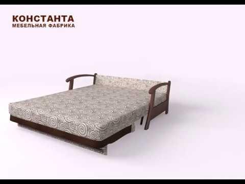 Прямой диван лион-140 — купить в интернет-магазине divansp. Ru по цене 82 350 руб. Оперативная доставка по москве и подмосковью. Наш тел.