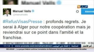 """فرنسا : إيمانوال فالس يعرب عن تضامنه مع صحفيي """"لوموند"""""""