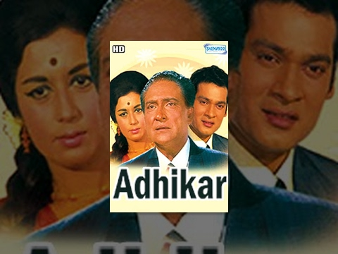 Adhikar {HD} - Hindi Full Movie -Ashok Kumar, Nanda, Deb Mukherjee - Hit Movie- (With Eng Subtitles)