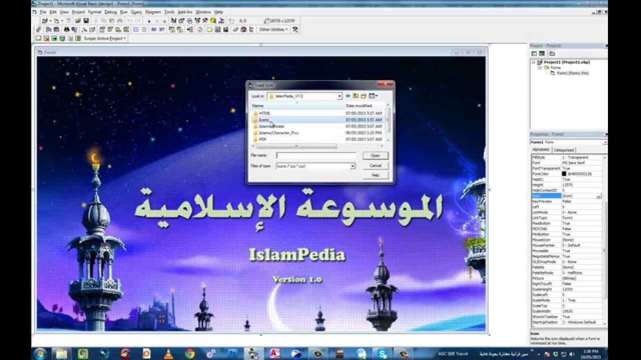 03- Visual Basic 6_ Lesson3 _ VB6 IDE