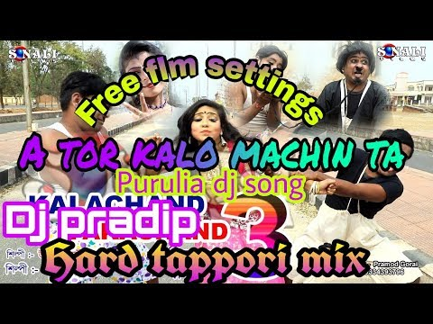 A tor lal kalo machin ta hard tappori mix by dj pradip bokaro with flp