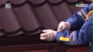 Монтаж металлочерепицы (видео инструкция)(От качества монтажа металлочерепицы зависит срок службы Вашей кровли и поэтому мы предлагаем Вам посмотре..., 2012-06-14T19:53:52.000Z)