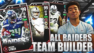 All oakland raiders team builder! super talented team! madden 17 ultimate team