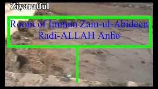 Imam Zain ul Abideen Radi-ALLAH-Anho ka Dolat Khana