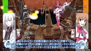 弾幕対戦アクションシューティング「旋光の輪舞2」PV #senkoro2