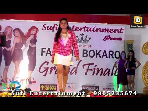 Fashion Show Finale ♛ ♛ Face of Bokaro ♛ ♛ The Fashion Show