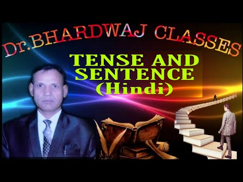 Tense And Sentence In Hindi