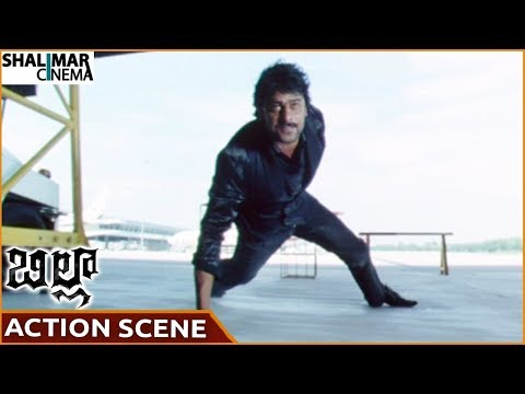 Billa Movie || Prabhas Superb Climax Action Scene || Prabhas, Krishnam Raju || Shalimarcinema thumbnail