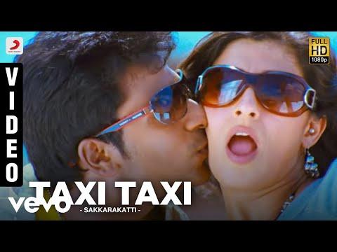 Taxi Taxi Song Lyrics From Sakkarakatti
