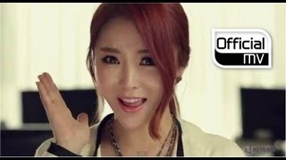 Watch Hong Jin Young Boogie Man video