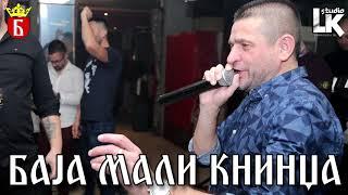 Baja Mali Knindza - Udarac u prazno - (LIVE) - (Krajisnik 2018)