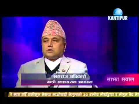 BBC Sajha Sawal, Nepali News 25 February 2015